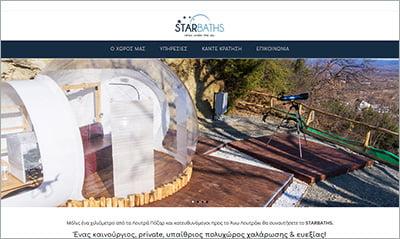 starbaths_web