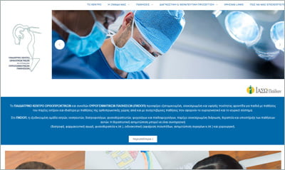 pediatric_web